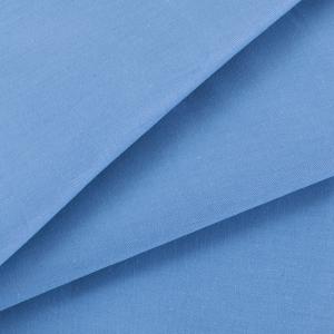 Сатин гладкокрашеный 220 см цвет голубой