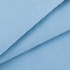 Сатин гладкокрашеный 220 см цвет голубая лагуна