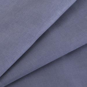 Сатин гладкокрашеный 250 см цвет т-серый