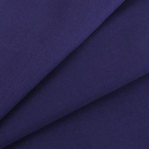 Ткань на отрез сатин гладкокрашеный 250 см цвет фиолетовый
