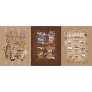 Ткань на отрез рогожка 150 см 11475/1 Кофейня