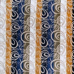 Ткань на отрез Тик 80 см цвет полоса