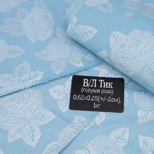 Весовой лоскут Тик голубая роза 0,62 / 0,25 (+/- 2) м по 1 кг