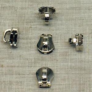 Слайдер галантерейный №5 БГ500N1 никель