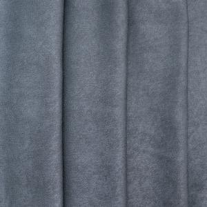 Портьерная ткань софт однотонный 280 см на отрез 502-35 серый