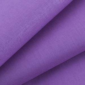 Ткань на отрез бязь ГОСТ Шуя 150 см 17400 цвет фиалка