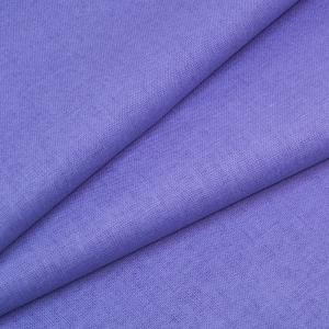 Ткань на отрез бязь ГОСТ Шуя 150 см 14550 цвет светло-фиолетовый