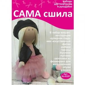 Набор для создания текстильной куколки Кл-032П