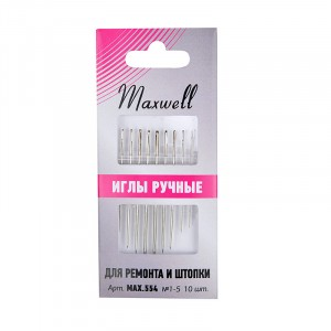 Иглы Maxwell арт.MAX.554  для ремонта и штопки №1-5 уп.10 игл