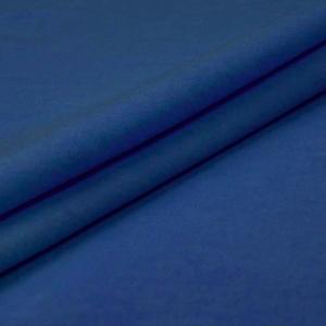 Ткань на отрез фланель 90 см цвет синий