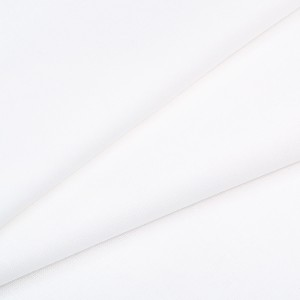Ткань на отрез бязь отбеленная ГОСТ Шуя 150 см 10090
