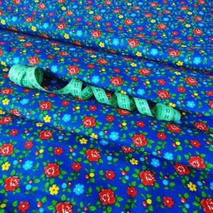 Ткань на отрез бязь плательная 150 см 8107/5