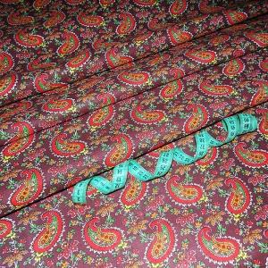 Ткань на отрез бязь плательная 150 см 4914/6