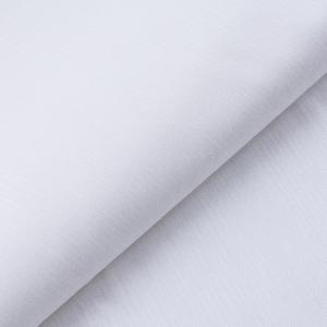 Ткань на отрез поплин 150 см отбеленный