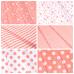 Ткань на отрез бязь плательная 150 см 1556/12А цвет персик