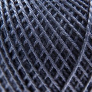 Нитки для вязания Ирис 100% хлопок 20x25 гр 150 м цвет 7004 серый