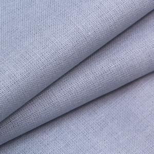 Бязь ГОСТ Шуя 150 см 16460 цвет серый