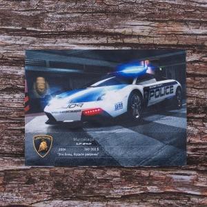 Декоративный  элемент пришивной Lamborghini  Police 18,5*22,5 см