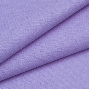 Ткань на отрез бязь ГОСТ Шуя 150 см 11710 цвет фиолетовый 1