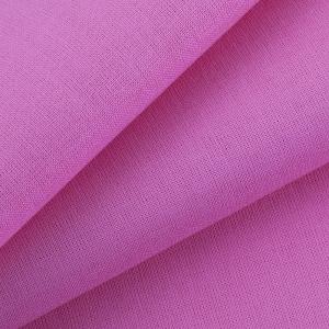 Ткань на отрез бязь М/л Шуя 150 см 18050 цвет маджента