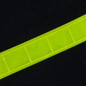 Тесьма светоотражающая 25мм желтая уп 5 м