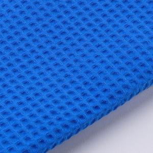 Вафельное полотно гладкокрашенное 150 см 240 гр/м2 7х7 мм премиум цвет 558 синий