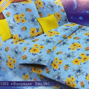 Постельное белье бязь 1262/1 Флорида голубой 1.5 сп с 1-ой нав. 70/70