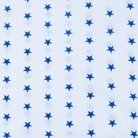 Ткань на отрез бязь плательная 150 см 1700А/21 цвет василек