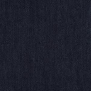 Ткань на отрез джинс 320 г/м2 4254 цвет синий