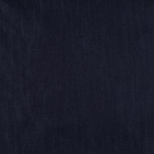 Ткань на отрез джинс 7026 цвет темно-синий