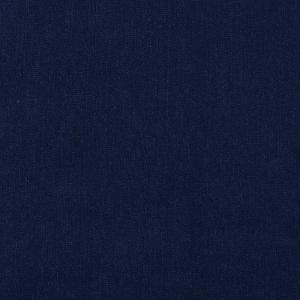 Ткань на отрез джинс слаб. стрейч 4703 цвет синий