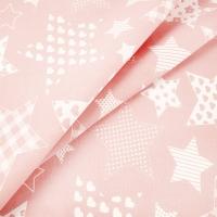 Ткань на отрез бязь плательная 150 см 1683/4 цвет персик