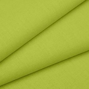 Ткань на отрез бязь ГОСТ Шуя 150 см 15800 цвет зеленый лайм