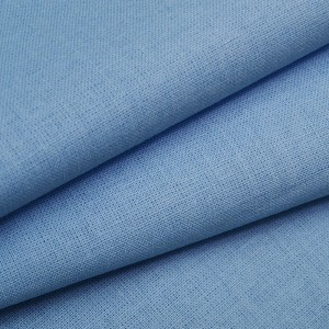 Ткань на отрез бязь М/л Шуя 150 см 12400 цвет голубой
