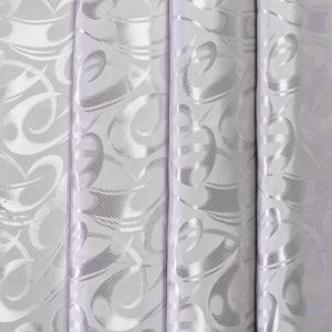 Портьерная ткань 150 см на отрез 28 цвет серый