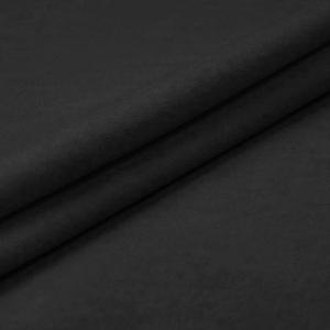 Фланель гладкокрашеная 75 см черный 315