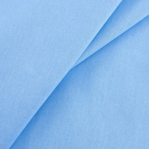 Бязь гладкокрашеная 120гр/м2 220 см цвет голубой
