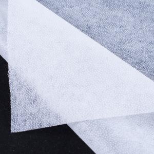 Ткань на отрез флизелин 90 см 25 гр/м2 цвет белый