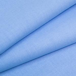 Ткань на отрез бязь М/л Шуя 150 см 12410 цвет голубой 1