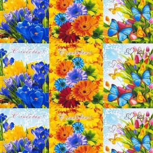 Вафельное полотно набивное 150 см 10909 Цветник