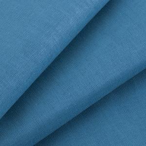 Ткань на отрез бязь ГОСТ Шуя 150 см 18450 цвет зеленовато-синий