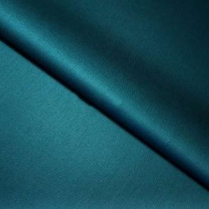 Ткань на отрез сатин гладкокрашеный 245 см 213KL-026 цвет звездный