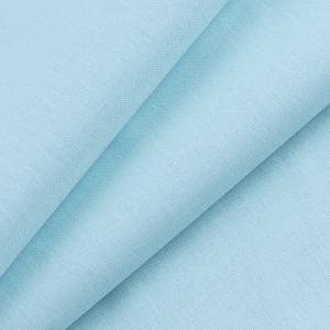 Ткань на отрез бязь М/л Шуя 150 см 10210 цвет незабудка