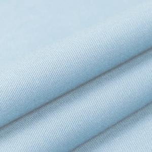 Ткань на отрез сатин гладкокрашеный 160 см 409 цвет голубой