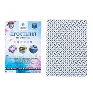 Простыня трикотажная на резинке Премиум цвет ромбы 60/120/12 см