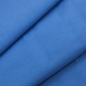 Ткань на отрез тиси 150 см цвет голубой