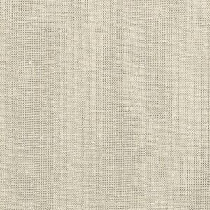 Ткань на отрез бязь суровая 165 см ГОСТ 142гр/м2