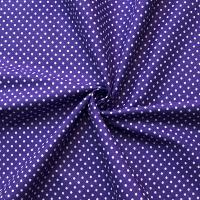 Ткань на отрез бязь плательная 150 см 1554/8 цвет фиолетовый