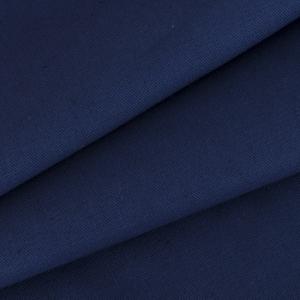 Ткань на отрез саржа 12с-18 цвет синий 269