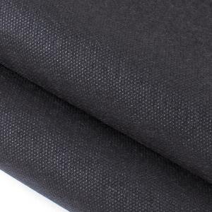 Ткань на отрез спанбонд 55 гр/м2 160 см цвет черный